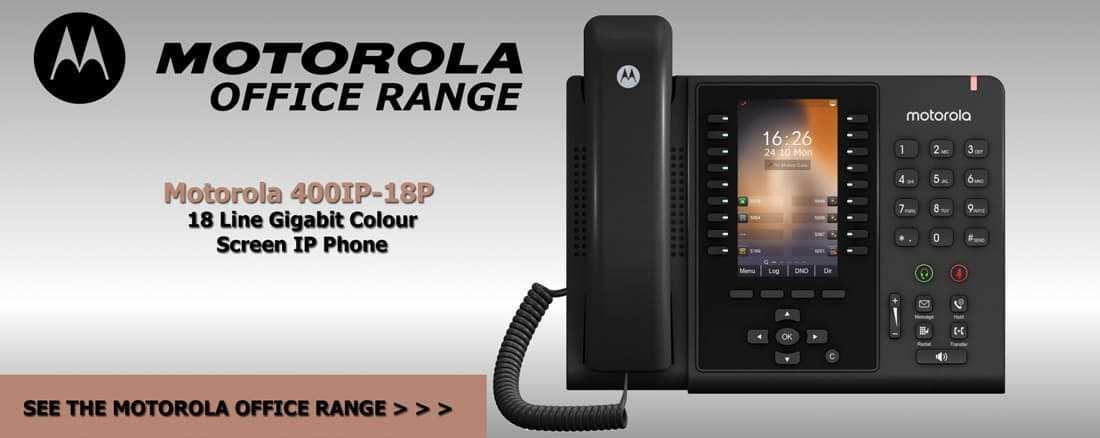 HTI Motorola 400IP18P